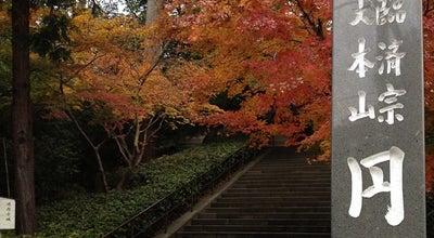 Photo of Buddhist Temple 円覚寺 (Engaku-ji Temple) at 山ノ内409, 鎌倉市 247-0062, Japan