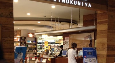 Photo of Bookstore 紀伊國屋書店 横浜みなとみらい店 at 中区桜木町1-1-7, 横浜市 231−8331, Japan