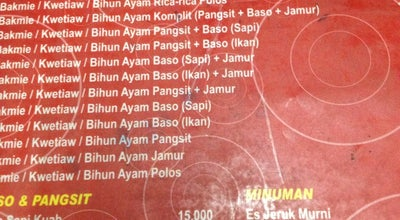 Photo of Chinese Restaurant Bakmie Ok & Chinese Food at Bogor, Indonesia
