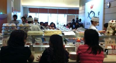 Photo of Sushi Restaurant Sushi King at Aeon Taman Equine Shopping Centre, Seri Kembangan 43300, Malaysia
