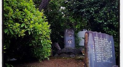 Photo of Historic Site 茅ヶ崎一里塚 at 元町5890, 茅ヶ崎市 253-0043, Japan