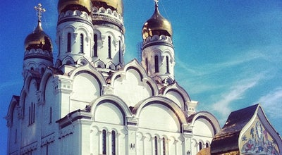 Photo of Church Преображенский Собор at Революционная Ул., 19, Tolyatti 445029, Russia
