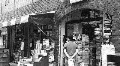 Photo of Used Bookstore 보수동 책방골목 (Bosudong Book Street) at 중구 책방골목길, 부산광역시 48967, South Korea