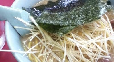 Photo of Ramen / Noodle House 山岡家 野幌店 at 北海道江別市野幌町48−5, 江別市, Japan