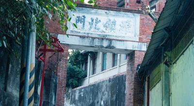 Photo of Historic Site 雄鎮北門 Syongihen North Gate at 鼓山區蓮海路6號 804, Taiwan