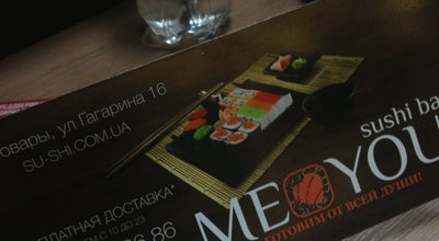 Photo of Sushi Restaurant MeYou at Гагарина, 16, Бровары, Ukraine