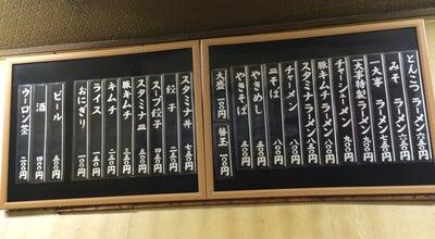 Photo of Ramen / Noodle House 博多ラーメン一大事 at 石橋2-2-1, 池田市, Japan
