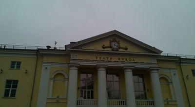 Photo of Theater Гомельский государственный театр кукол at Ул. Пушкина, 14, Гомель 246050, Belarus