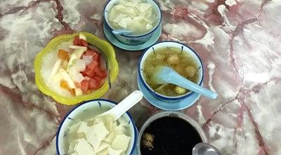 Photo of Dessert Shop 好望角冷熱甜品屋 at Malaysia