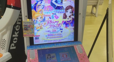 Photo of Arcade アミューズメントゾーンsoyu at 本通り2-2-1, 北上市 024-8511, Japan