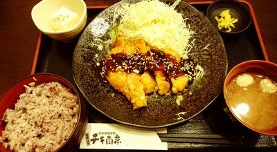 Photo of Sake Bar 九州沖縄食堂 チキ南亭 八王子店 at 旭町1-1, 八王子市 192-0083, Japan