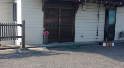 Photo of Chinese Restaurant 喜楽 at 土淵町土淵22地割20-4, 遠野市, Japan