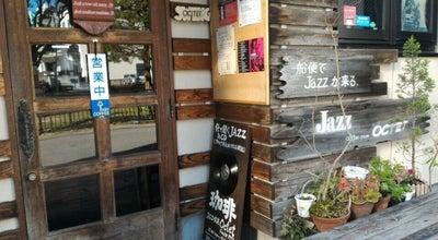 Photo of Jazz Club ジャズ喫茶 オクテット at 幸町5-8, 山形市, Japan