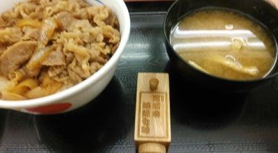 Photo of Japanese Restaurant 松屋 久米川店 at 栄町1-5-2, 東村山市 189-0013, Japan