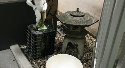 Photo of Outdoor Sculpture 小便小僧 敦ちゃん at 鉄輪町1-1-24, 敦賀市 914-0055, Japan