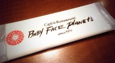 Photo of Cafe ベビーフェイスプラネッツ茶屋ガーデン at 観音寺町甲3096, 観音寺市, Japan