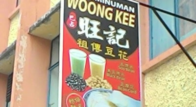 Photo of Dessert Shop Woong Kee Bean Curd 旺记祖传豆花 at Jalan Ali Pitchay, Ipoh, Perak 30250, Malaysia