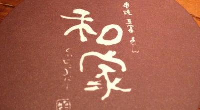 Photo of Bar 和家えん 南町店 at 南町3-35-14, 前橋市 371-0805, Japan
