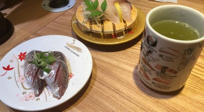 Photo of Sushi Restaurant すし丸 春日店 at 春日町6-6, 福山市, Japan