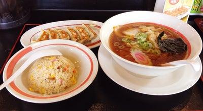 Photo of Chinese Restaurant 幸楽苑 笠間店 at 寺崎1-1, 笠間市 309-1614, Japan