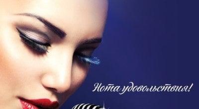 Photo of Music Venue Караоке-холл Martini at Красных Партизан 521, Russia