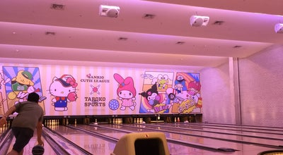 Photo of Bowling Alley 大魯閣 TAROKO SPORTS at 東區中央路229號8樓, Hsinchu 30041, Taiwan