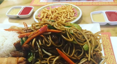 Photo of Chinese Restaurant Eggroll King at 10078 Adams Ave, Huntington Beach, CA 92646, United States