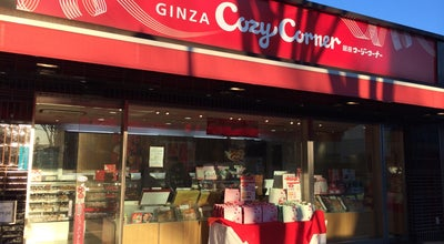 Photo of Dessert Shop 銀座コージーコーナー 東武ふじみ野駅西口店 at ふじみ野西1-1-1, 富士見市, Japan
