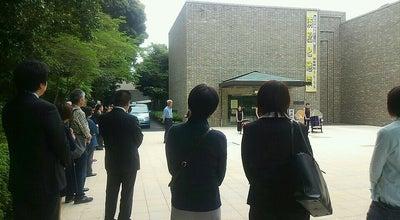 Photo of History Museum 浜松市博物館 at 蜆塚4-22-1, 浜松市中区 432-8018, Japan