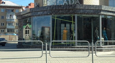 Photo of Boutique Escada at Ул. Воровского, 15г, Челябинск, Russia