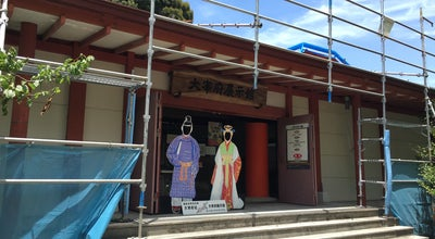 Photo of History Museum 大宰府展示館 at 観世音寺4-6-1, 太宰府市, Japan