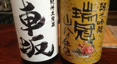 Photo of Bar 純米酒専門 八咫 名古屋栄店 at 中区栄4-4-4, 名古屋市中区, Japan