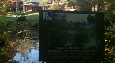 Photo of History Museum Nikko Tamozawa Imperial Villa at Japan