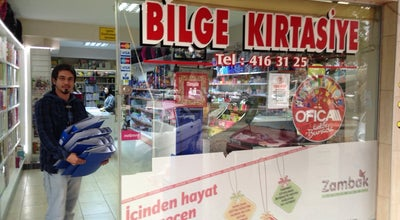 Photo of Bookstore Bilge Kırtasiye at Turkey
