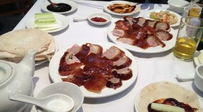 Photo of Chinese Restaurant Spring Deer at 42 Mody Rd, Tsim Sha Tsui, Hong Kong