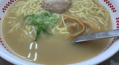 Photo of Ramen / Noodle House スガキヤ 八剱ピアゴ店 at Iwakura, Japan