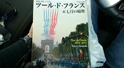 Photo of Bookstore 蔦屋書店 大町店 at 常盤5868, 大町市, Japan