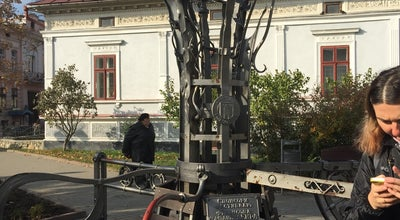 "Photo of Outdoor Sculpture Подарунок ковалів ""Карусель"" at Ukraine"