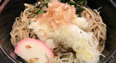 Photo of Food 草笛 MIDORI 長野店 at 長野市南千歳1-22-6, 長野市 380-8543, Japan