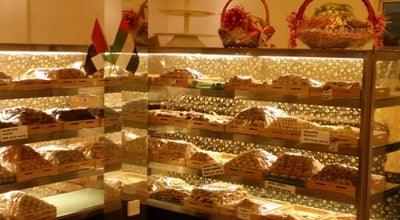 Photo of Bakery Gulf Bakery at Opposite Home Centre, Ras Al Khaimah, United Arab Emirates
