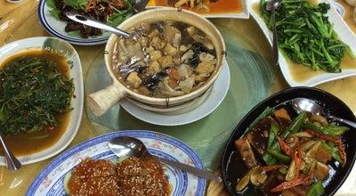 Photo of Vegetarian / Vegan Restaurant 素食园 at Kuantan, Malaysia
