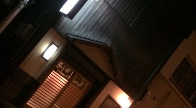 Photo of Sushi Restaurant 吉野寿司 at Japan