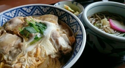 Photo of Japanese Restaurant 南部屋敷  山形店 at 金瓶字林の蔭10-1, 上山市 999-3101, Japan