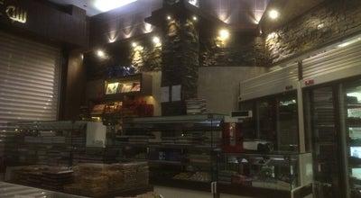 Photo of Cupcake Shop Majlesi Confectionery | سوغات مجلسی at Qazvin, Iran