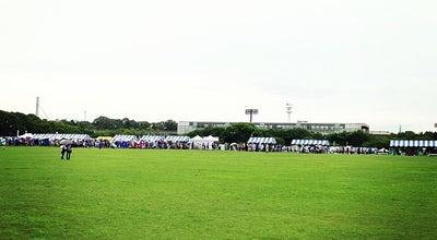 Photo of Plaza 万博記念公園 東の広場 at 千里万博公園10, Suita 565-0826, Japan