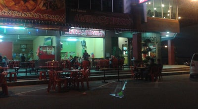 Photo of Arcade Awiera Tom Yam at Raub District, Malaysia