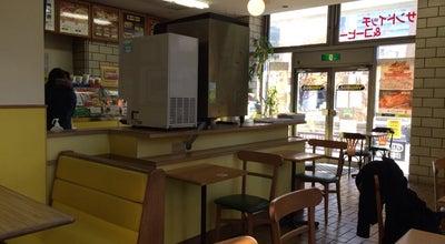 Photo of Sandwich Place サブウェイ 六甲アイランド店 at 向洋町中1-18, 神戸市東灘区, Japan
