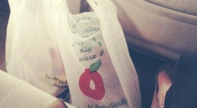 Photo of Supermarket بنده   Panda at Ha'il, Saudi Arabia