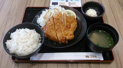 Photo of Japanese Restaurant 鶏 三和 三井アウトレットパーク木更津店 at 金田東三丁目1番1, 木更津市 292-0008, Japan