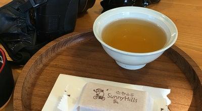 Photo of Dessert Shop 微熱山丘 Sunny Hills at 駁二藝術特區, Taiwan